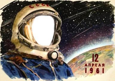 Всемирный день авиации и космонавтики. 12 апреля, 1961. Коллаж космонавта в скафандре
