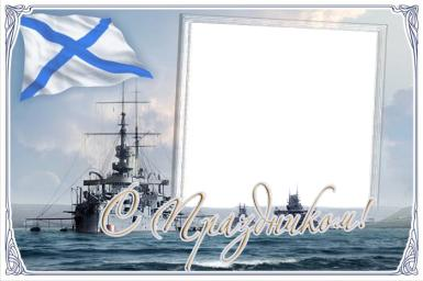 Речь для поздравления ко дню народного единства