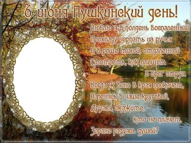 стройные березы. я люблю русский язык