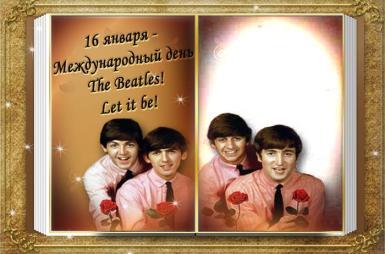 Звезды, журналы. Рамка, фотоэффект: 16 января - день The Beatles. Открытка для почитателей знаменитого квартета.