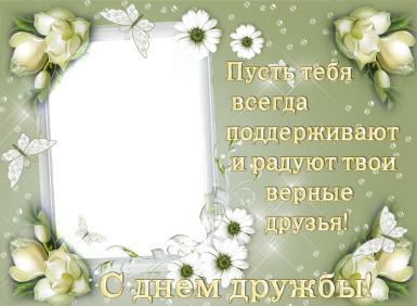 Зайка с сердечком. спасибо милый друг ... я это всё ценю...за всё, за всё, за всё благодарю