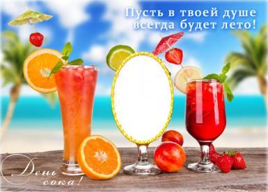 Соки - это полезно!. Коллаж, прикол с вашим фото. Девушка со стаканом сока, гора фруктов. Кто пьет свежевыжатый сок - тот выглядит ОК!