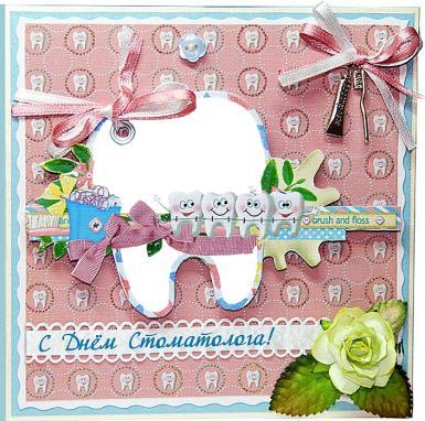 С днем Стоматолога!. Открытка, фоторамка. Поздравительная открытка ко дню стоматолога, рамка для фото в форме зуба, перевязанного ленточкой. Нежная и приятная глазу розовая гамма. Забавные зубики-смайл