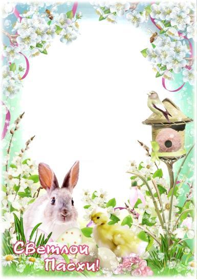 Православная Пасха. светлой пасхи. пасхальный кролик,цветущая яблоня