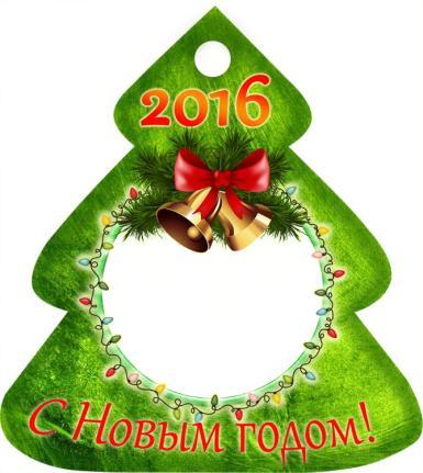 новогодняя елочка. Бирка с новым годом