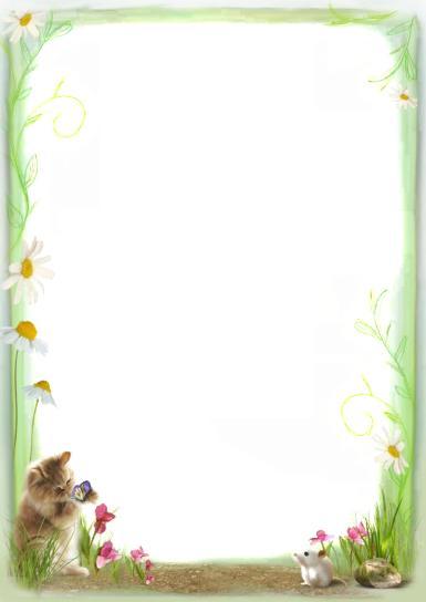 Рамки для текста. Рамка, фотоэффект: Летние посиделки. Зеленая рамка для текста с ромашками, кошкой и мышкой.