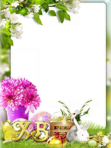 Православная Пасха. ХВ. Христос Воскрес, Светлая пасха, православие, праздник, ХВ, пасхальный заяц, пасхальные яйца, цветы