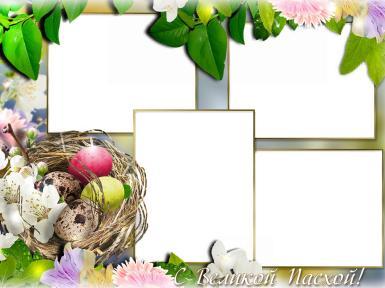 Православная Пасха. С великой пасхой. С великой пасхой, Светлая пасха, православие, вера, праздник, яйца, цветы, ленты, весна