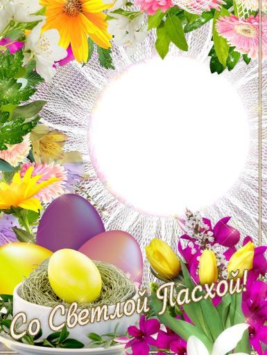 Православная Пасха. со светлой пасхой. Светлая Пасха, Православие, православный праздник, пасхальные яйца, ХВ, Христос Воскрес, весна, цветы, тюльпаны.