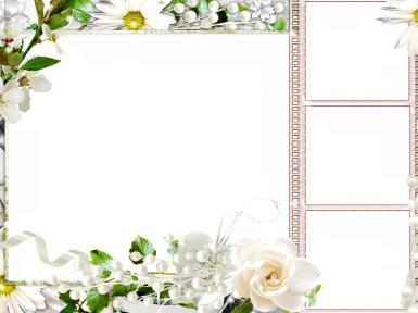Свадебные. Рамка, фотоэффект: красивое свадебное поздравление. Цветы, романтика, белоснежная рамка, свадьба, любовь, Романтики убивают себя любовью, реалисты — временем, остальные — скукой