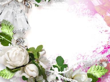 Свадебные. Рамка, фотоэффект: свадебный звон колоколов. Колокольчики, белые цветы, нежность, чистота, простота, свадьба, день свадьбы, молодожены, жених и невеста, свадебные фотографии, лучший день жизни, оформление свадебных фотографий