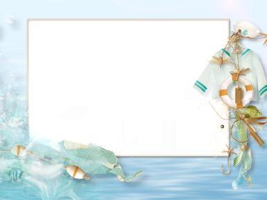 Прочие детские рамки. Рамка, фотоэффект: юнга. Море, форма юнги, отпуск, отдых, спасательный круг, Мо́ре — это часть Мирового океана, обособленная сушей или возвышениями подводного рельефа