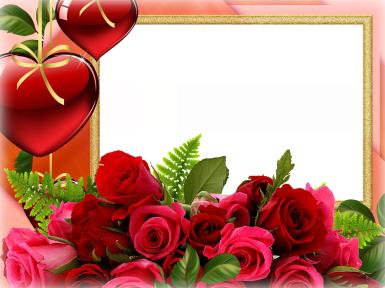 Свадебные. Рамка, фотоэффект: два сердца. Сердца, розы, цветы, любовь, романтика, Хочу всю жизнь тебя любить, О грусти навсегда забыть. Ведь счастье — только лишь с тобой, Любви не нужно мне иной. Хочу обнять тебя скор