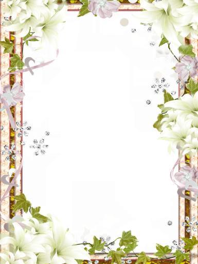 Свадебные. Рамка, фотоэффект: свадьба стихи. Ты - неземная красота! Ты - вечная Любви Рабыня! Поэта каждого мечта, Моя прекрасная Богиня.