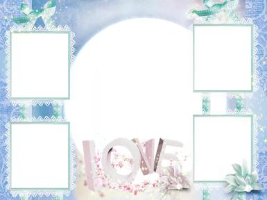Свадебные. Рамка, фотоэффект: love. Рождение новой семьи
