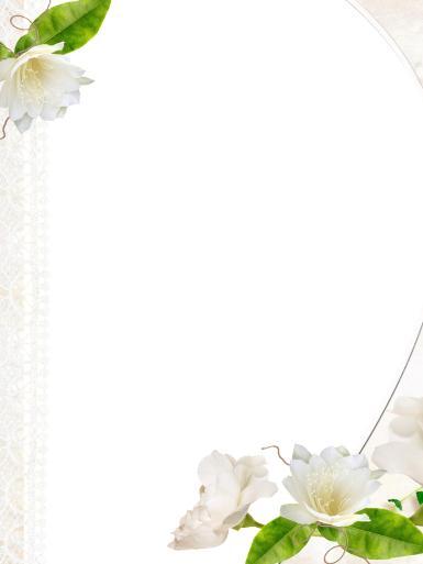 Свадебные. Рамка, фотоэффект: горько. нежность