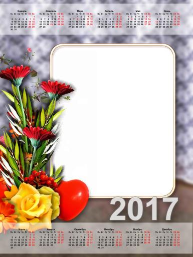 Найдены рамки: календари . Найдены рамки: календари сердце. календарик