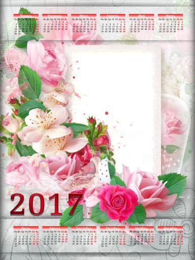 Найдены рамки: календари . Найдены рамки: календари Календарик на 2017 год. Подарок для женщин - календарь с фото. Цветы, букет. Фоторамка с кружевами.