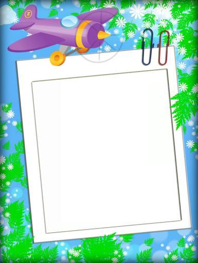 Прочие детские рамки. Рамка, фотоэффект: Детская рамка с самолетом. Фоторамка с самолетиком. Скрепки, яркий фон.
