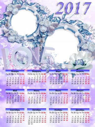 Свадебные. Рамка, фотоэффект: Календарь для любимых (русск.). Календарь с рамками для двух фото. Цветы, круглые рамки, надпись LOVE