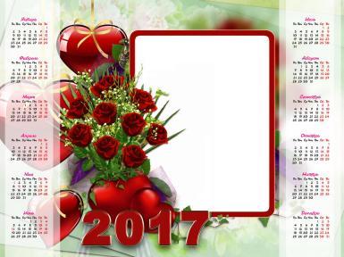 Фигурные рамки. Рамка, фотоэффект: Календарь для любимых. Календарь 2017. Сердца, букет красных роз. Красная прямоугольная рамка.