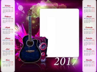 Фигурные рамки. Рамка, фотоэффект: Календарь с гитарой. Календарь на 2017 год с фотографией. Гитара, колонки, лиловый фон, космос.