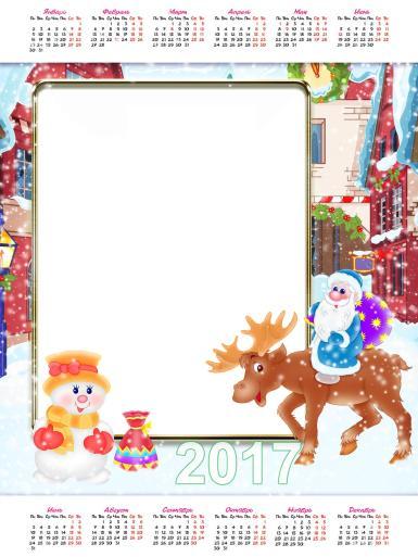 Прочие детские рамки. Рамка, фотоэффект: Календарь 2017 от Деда Мороза. Календарь для детей. Ваше фото в рамке. 2017. мандаринки, улыбки, женщины и мужчины с шампанским, утренники, елка в центре города