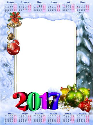 Прочие детские рамки. Рамка, фотоэффект: Календарь 2017. Зимний новогодний календарь. Зима, елка в снегу, елочные разноцветные шары, банты, колокольчики, золотые бусы, крупные цифры 2017