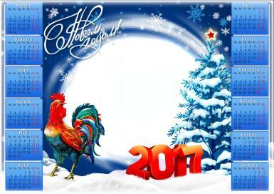 Календарь 2017 с петухом. Календарь 2017, календарь на год петуха. Петушок, новогодняя елка, объемные цифры 2017