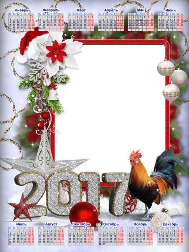 Календарь с символом года. Красно-белый новогодний календарь 2017. Петух, елочные игрушки.