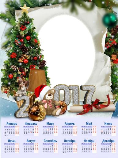 Календарь 2017 с елкой. Новогодний фото-календарь 2017. Плюшевый мишка, нарядная елка, елочные игрушки, звезда, разноцветные шары, овальная рамка для фото.
