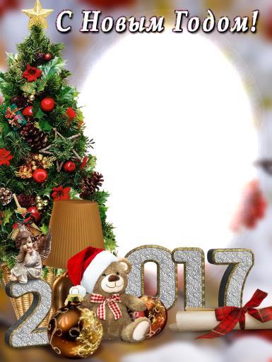 Открытка с фото к Новому году. Новогодняя фоторамка. 2017, плюшевый мишка, свиток, банты, елка, елочные игрушки, елочные шары. С Новым годом!