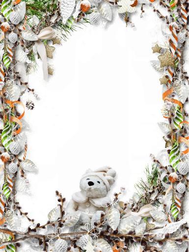 Прочие детские рамки. Рамка, фотоэффект: Рамка с плюшевым мишкой. Новогодняя рамка для фото. Ветки елки, снег, елочные игрушки, печенье, звездочки, искры, ленты. Белый плюшевый мишка.