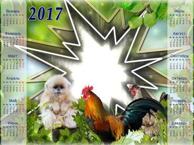 Фигурные рамки. Рамка, фотоэффект: Календарь на 2017 год. Символ 2017 года - петух. Календарь, все месяца на 2017 год.