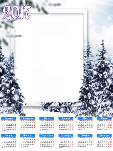 Календарь 2017 с зимним пейзажем. Календарь с фото. Русская зима. Хвойный лес. Елки в снегу. Облачность, снег.