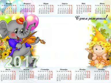 С днем рождения. Рамка, фотоэффект: Календарь ко Дню рождения. Детская фоторамка со слоненком и эльфом. Календарь 2017. Скрипка, воздушные шары, цветы, тыква, волшебство.