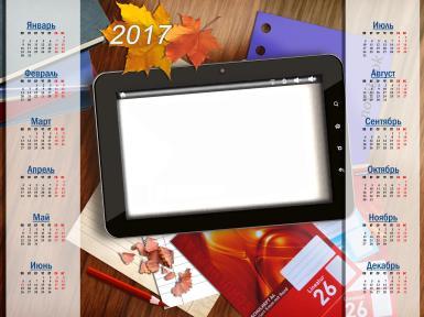 Фигурные рамки. Рамка, фотоэффект: Школьный календарь 2017. Календарь для школьников на 2017 год. Фото в планшете. Листья клена, осень, карандаш, опилки, тетради.
