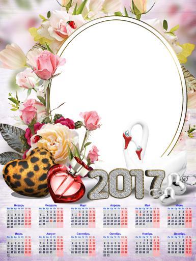 Свадебные. Рамка, фотоэффект: Календарь 2017 с фото. Фотокалендарь на 2017 год. Цветы, розы, божья коровка, духи, кошелек, белые лебеди, брелки в форме сердца.