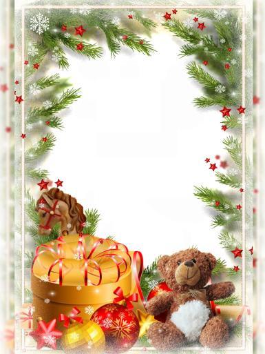 Прочие детские рамки. Рамка, фотоэффект: Новогоднее поздравление. Фоторамка к Новому году. Коробка с бантом, подарок, плюшевый мишка, елочные игрушки. разноцветные шары, игрушечная лошадка, красные звездочки, снежинки, веточки елки.