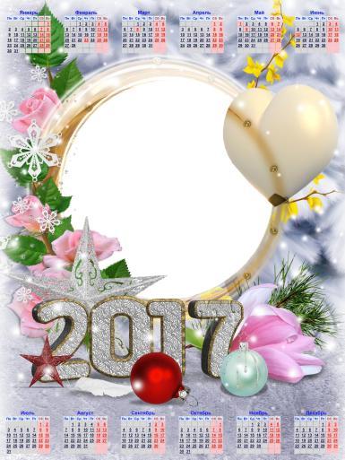Календарь 2017. Новогодний календарь на 2017 год. Серебряная звезда, розовые розы, снежинки, елочные шары, воздушный шарик в форме сердечка, ветки елки, осенние листья.