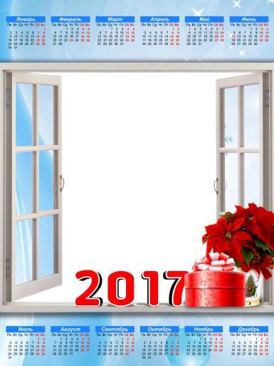 Календарь с фото. Календарь 2017. Фото в открытом окне. Букет красных цветов на подоконнике. Голубой фон. Красная коробка с бантом.