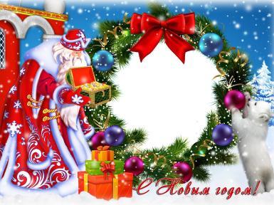 Фоторамка с новогодним венком. Новогодняя открытка с фото. Дед Мороз, венок из еловых веток, красный бант, елочные игрушки, разноцветные шары, снежинки, коробка с подарками, белый медведь, снег.