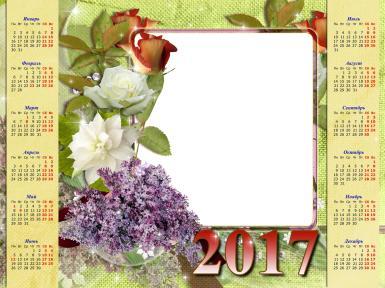 Фигурные рамки. Рамка, фотоэффект: Календарь 2017 с сиренью. Подарочный календарь на 2017 год, календарь с фото. Сирень, белые и красные розы, ткань, полотно. Квадратная рамка для фото.