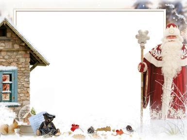 Прочие детские рамки. Рамка, фотоэффект: Рамка с русским Дедом Морозом. Сказочная открытка-фоторамка с Дедом Морозом. Дом Деда Мороза, новогодние подарки, зима, снег.