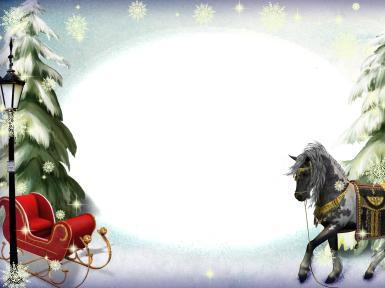 Прочие детские рамки. Рамка, фотоэффект: Рамка с санями Деда Мороза. Новогодняя фоторамка. Сани Деда Мороза, лошадка, елки в снегу, снегопад, снежинки, фонарь.