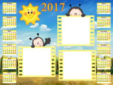 Прочие детские рамки. Рамка, фотоэффект: Детский календарь на 2017 год. Календарь для детей. 2017 год. Пчелки, солнышко. Фоторамки в виде кадров фотопленки. Три рамки.