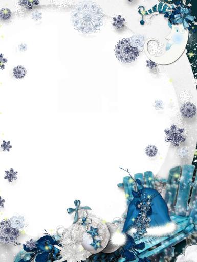 Прочие детские рамки. Рамка, фотоэффект: Зимняя фоторамка. Сказочная зима. Месяц, снежинки. Декоративная фоторамка. Синяя рамка.