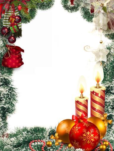 Новый год. Новогодние мотивы. Фоторамка для новогодних фотографий. Елочные игрушки, свечи, гирлянды.