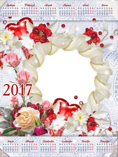 Свадебные. Рамка, фотоэффект: Календарь 2017 для влюбленных. Романтический календарь на 2017 год. Цветы, круглая рамка, красное сердце.