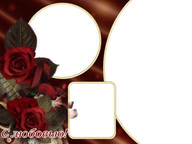 Свадебные. Рамка, фотоэффект: Фоторамка с любовью. Тройная фоторамка. Романтика. Круглые рамки для фото. Темно-красные розы.